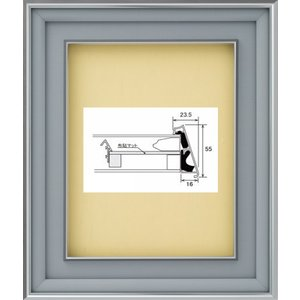 額縁 油絵額縁 油彩額縁 正方形の額縁 アルミフレーム 8182 マットC ガラス サイズS8号|touo