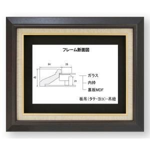 額縁 油絵額縁 油彩額縁 KL-02 ガラス サイズF3号|touo