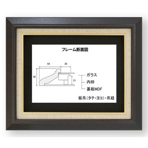 額縁 油彩額 油絵額縁 KL-02 ガラス サイズF8号|touo