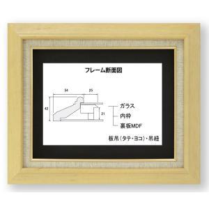 額縁 油絵額縁 油彩額縁 KL-02 ガラス サイズF4号|touo