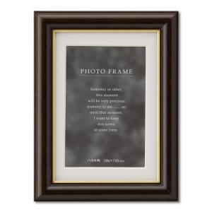 額縁 フォトフレーム 写真立て 木製 C018 ハガキ ブラウン|touo