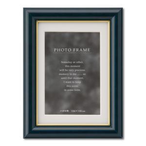 額縁 フォトフレーム 写真立て 木製 C018 ハガキ ブルー|touo