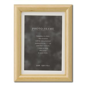 額縁 フォトフレーム 写真立て 木製 C018 サイズ2L ナチュラル|touo
