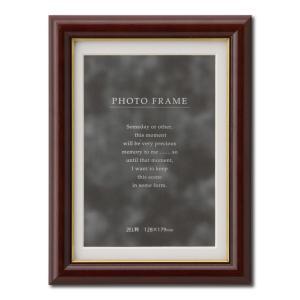 額縁 フォトフレーム 写真立て 木製 C018 サイズ2L マホガニ|touo