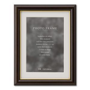 額縁 フォトフレーム 写真立て 木製 C018 中判 ブラウン|touo