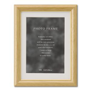 額縁 フォトフレーム 写真立て 木製 C018 中判 ナチュラル|touo