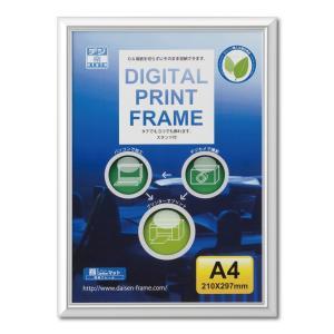 額縁 OA額縁 ポスター額縁 アルミフレーム デジタルプリント A4サイズ シルバー|touo