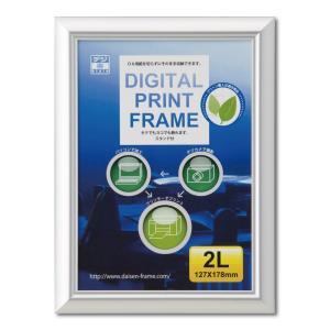 額縁 フォトフレーム 写真立て アルミフレーム デジタルプリント 2Lサイズ シルバー|touo