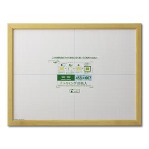 賞状額縁 フレーム 許可証額縁 木製 カノエ SP 三三サイズ|touo