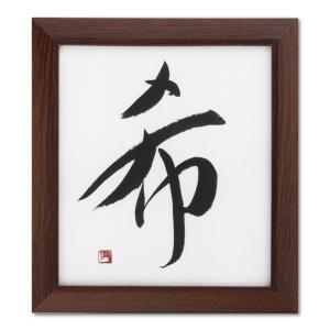 額縁 アートフレーム 色紙額縁 木製 春野 ブラウン|touo
