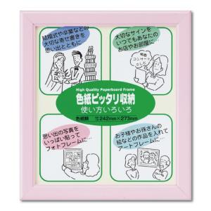 額縁 アートフレーム 色紙額縁 K60 ピンク|touo