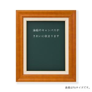 額縁 油絵額縁 油彩額縁 正方形の額縁 KL-04 サイズS10号|touo