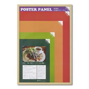 額縁 OA額縁 ポスター額縁 木製フレーム ポスターパネル ML-31 変形菊全サイズ ナチュラル|touo