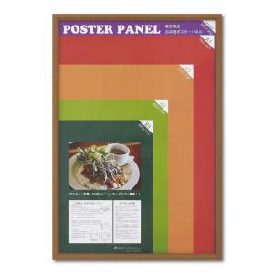 額縁 OA額縁 ポスター額縁 木製フレーム ポスターパネル ML-31 変形菊全サイズ チーク|touo