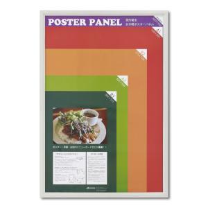額縁 OA額縁 ポスター額縁 木製フレーム ポスターパネル ML-31 変形菊全サイズ ホワイト|touo