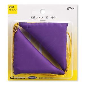 額縁 美術金具 額縁付属品 フトン 0744 三角フトン 特小 紫|touo