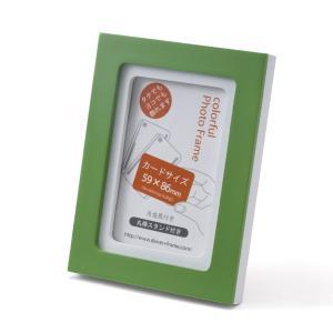 額縁 フォトフレーム 写真立て 木製フレーム フォト コロル カード A-2 グリーン/ホワイト|touo