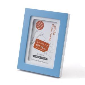 額縁 フォトフレーム 写真立て 木製フレーム フォト コロル カード A-4 ブルー/ホワイト|touo