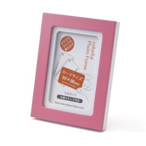 額縁 フォトフレーム 写真立て 木製フレーム フォト コロル カード A-5 ピンク/ホワイト|touo
