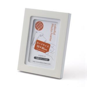 額縁 フォトフレーム 写真立て 木製フレーム フォト コロル カード A-6 クリーム/ホワイト|touo