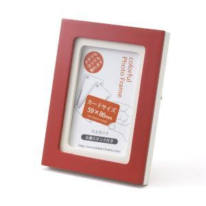 額縁 フォトフレーム 写真立て 木製フレーム フォト コロル カード A-7 レッド/クリーム|touo