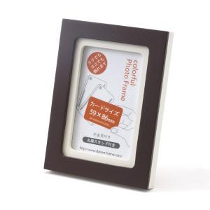額縁 フォトフレーム 写真立て 木製フレーム フォト コロル カード A-8 ブラウン/クリーム|touo
