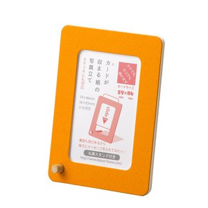 額縁 写真立て ペコ カード オレンジ|touo