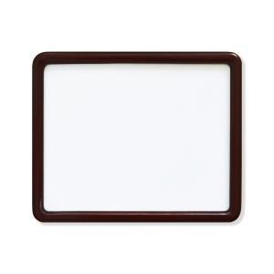 額縁 アートフレーム 色紙額縁 涼 ブラウン 箱入 インチサイズ|touo