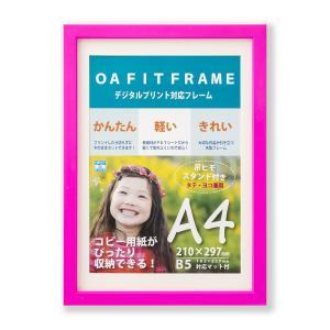 額縁 OA額縁 ポスター額縁 木製フレーム キノ A4サイズ ホットピンク|touo
