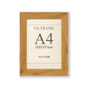 OA額縁 アートフレーム ポスター額縁 樹脂製フレーム ブント A4サイズ ウォールナット|touo