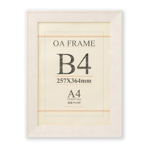 OA額縁 アートフレーム ポスター額縁 樹脂製フレーム ブント B4サイズ ホワイトウッド|touo