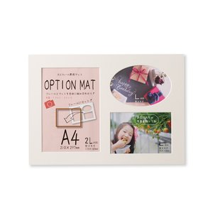 額縁 OA額 ポスター額縁 オプションマット A4サイズ 3窓抜き|touo