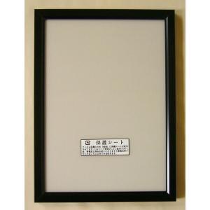額縁 OA額縁 ポスター額縁 アルミフレームHE-B4サイズ364X257mm|touo