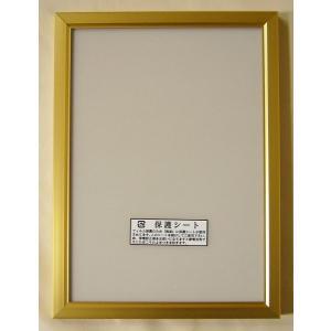 額縁 OA額縁 ポスター額縁 アルミフレームHE-B2サイズ728X515mm|touo