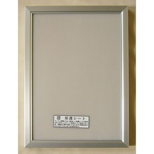 額縁 OA額縁 ポスター額縁 アルミフレームHE-B3サイズ515X364mm|touo