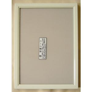 額縁 OA額縁 ポスター額縁 アルミフレームHE-A3サイズ420X297mm|touo