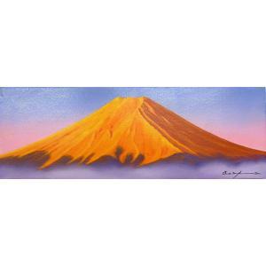 絵画 油絵 肉筆絵画 壁掛け ( 油絵額縁 アートフレーム付きで納品対応可 ) WSMサイズ 「紅富士」 朝隈 敏彦|touo