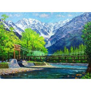 油彩画 洋画 肉筆絵画 ( 油絵額縁付きで納品対応可 ) F3号サイズ 「河童橋」 半澤 国雄|touo