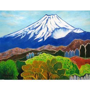絵画 油絵 肉筆絵画 壁掛け ( 油絵額縁 アートフレーム付きで納品対応可 ) P15号サイズ 「富士山」 半澤 国雄 touo