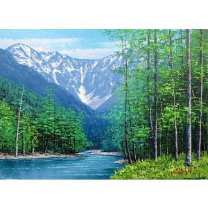 絵画 油絵 肉筆絵画 壁掛け ( 油絵額縁 アートフレーム付きで納品対応可 ) WSMサイズ 「穂高連峰」 広瀬 和之|touo