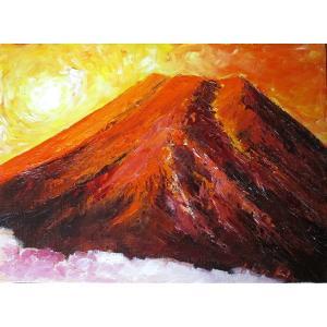 絵画 油絵 肉筆絵画 壁掛け ( 油絵額縁 アートフレーム付きで納品対応可 ) P3号サイズ 「赤富士」 伊吹 浩一|touo