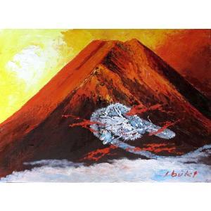 絵画 油絵 肉筆絵画 壁掛け ( 油絵額縁 アートフレーム付きで納品対応可 ) P10号サイズ 「赤富士に龍」 伊吹 浩一|touo