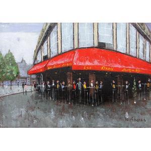 絵画 油絵 肉筆絵画 壁掛け ( 油絵額縁 アートフレーム付きで納品対応可 ) SMサイズ 「パリのカフェ オード、ワ、マゴ」 石川 佳図|touo