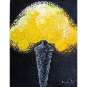 絵画 油絵 肉筆絵画 壁掛け ( 油絵額縁 アートフレーム付きで納品対応可 ) F4号サイズ 「黄薔薇」 木村 茂|touo