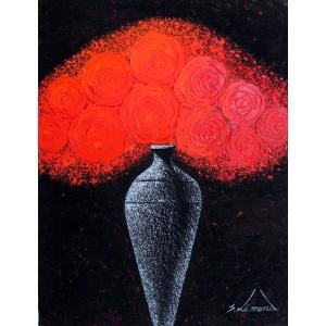 絵画 油絵 肉筆絵画 壁掛け ( 油絵額縁 アートフレーム付きで納品対応可 ) F4号サイズ 「赤薔薇」 木村 茂|touo