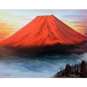 絵画 油絵 肉筆絵画 壁掛け ( 油絵額縁 アートフレーム付きで納品対応可 ) M4号サイズ 「赤富士」 森田 哲兵 touo