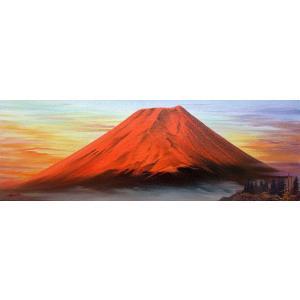 絵画 油絵 肉筆絵画 壁掛け ( 油絵額縁 アートフレーム付きで納品対応可 ) WF3サイズ 「赤富士」 森田 哲兵|touo