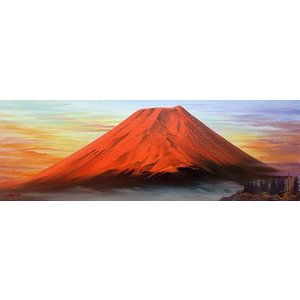 絵画 油絵 肉筆絵画 壁掛け ( 油絵額縁 アートフレーム付きで納品対応可 ) WSMサイズ 「赤富士」 森田 哲兵|touo