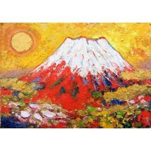 油彩画 洋画 肉筆絵画 ( 油絵額縁付きで納品対応可 ) F3号サイズ 「黄金富士 横」 並木 修一郎|touo