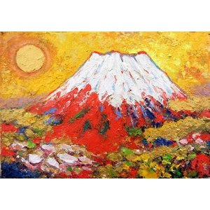 油彩画 洋画 肉筆絵画 ( 油絵額縁付きで納品対応可 ) M15号サイズ 「黄金富士 横」 並木 修一郎|touo